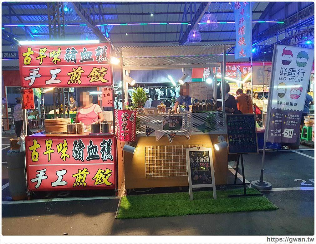 台中南屯夜市 瑞豐國際美食村
