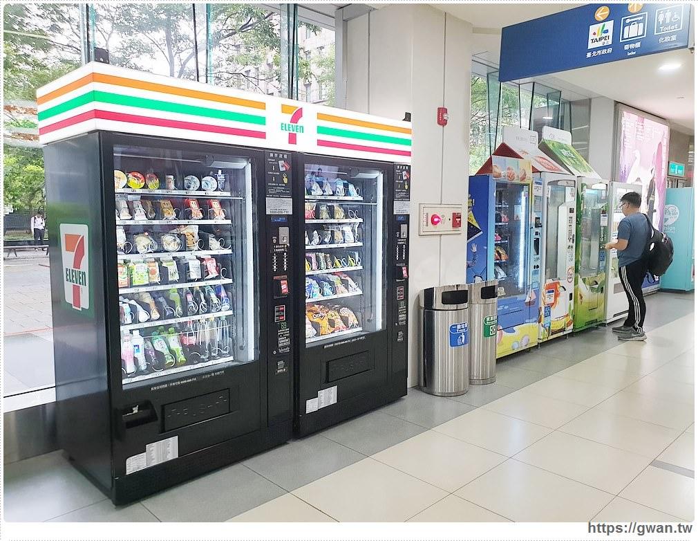 7-11自動販賣機大家看過嗎?市府轉運站裡還有好多特別的販賣機~
