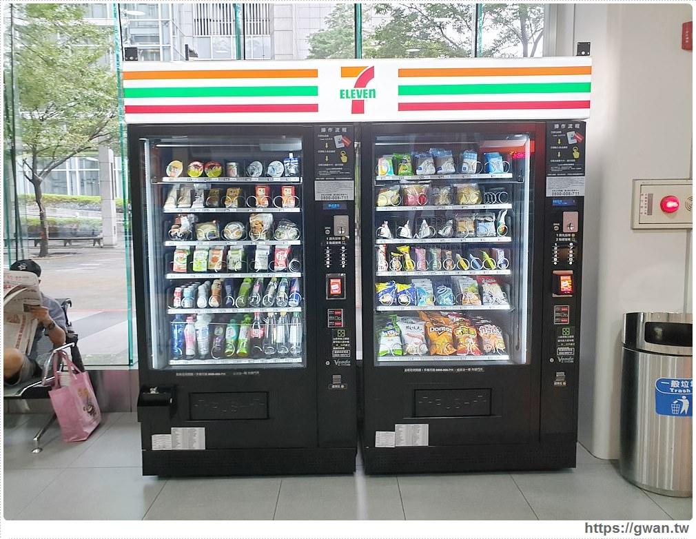 7-11自動販賣機大家看過嗎?市府轉運站裡還有好多特別的販賣機~ - 吃關關