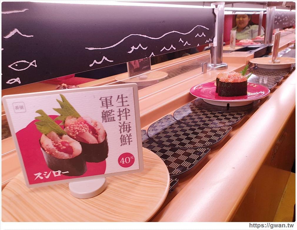 壽司郎台南開幕 壽司郎訂位菜單