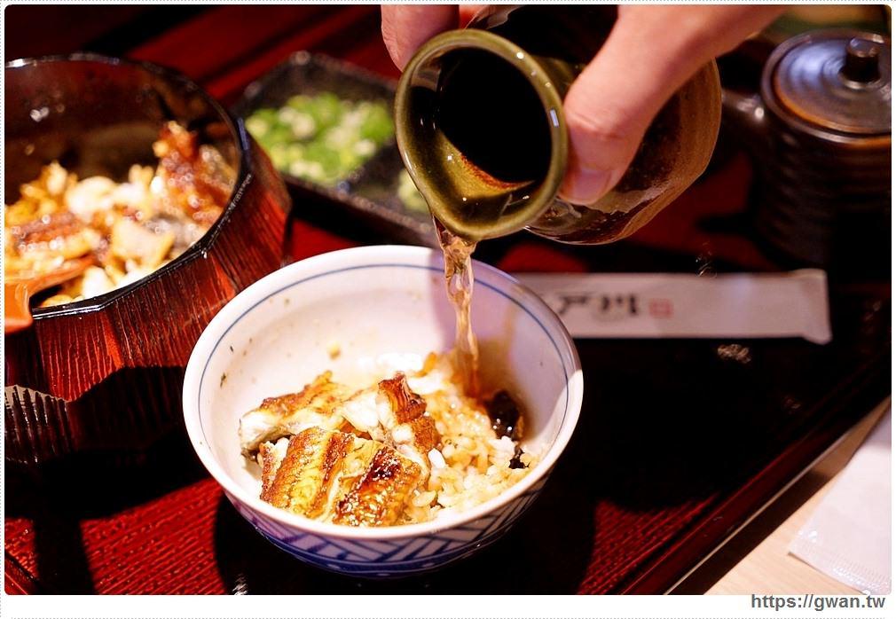 江戶川鰻魚飯來台中囉!進駐台中老虎城,開幕首日鰻魚飯半價限量300份