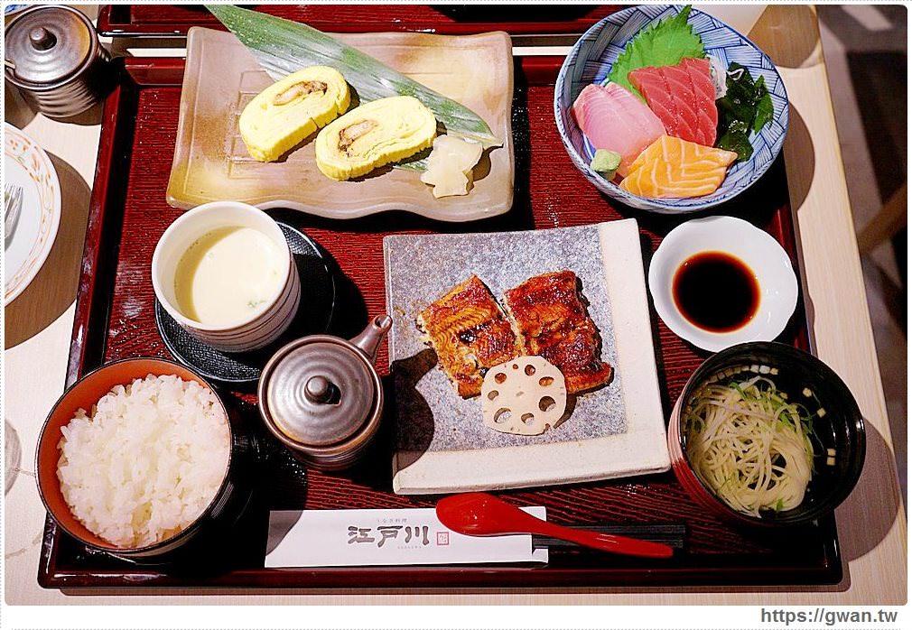 江戶川鰻魚飯 台中老虎城美食
