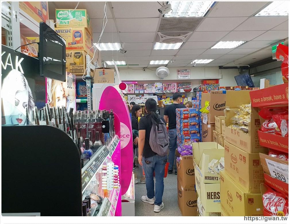 台中東南亞超市 RJ supermart