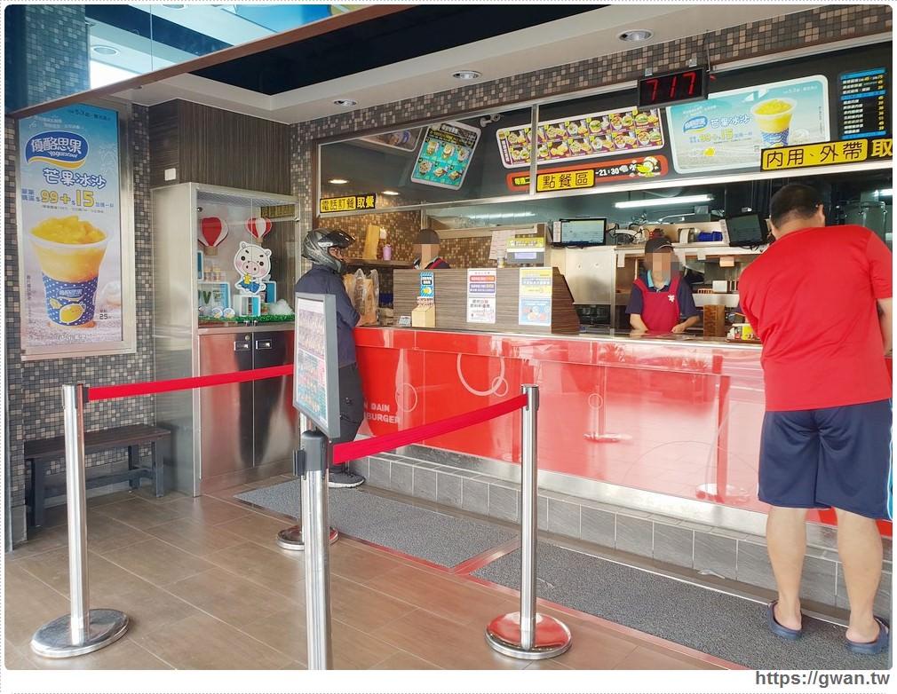 安平丹丹漢堡5月搬遷大家去過了嗎?套餐通通百元內可以從早吃到晚的速食南霸天!