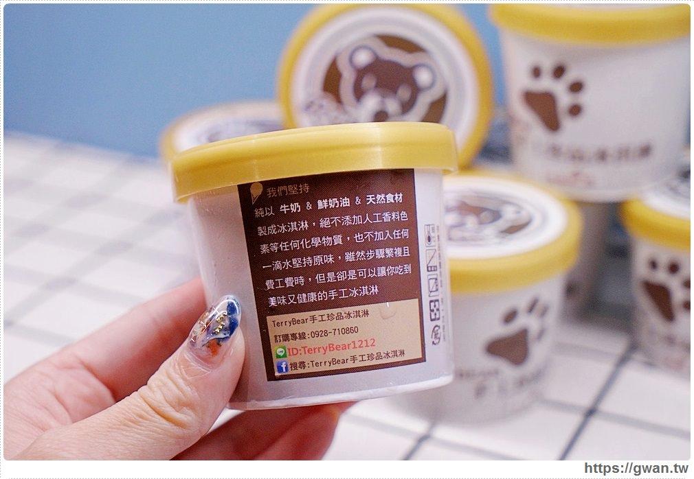 台中冰淇淋販賣機 terry bear手工冰淇淋