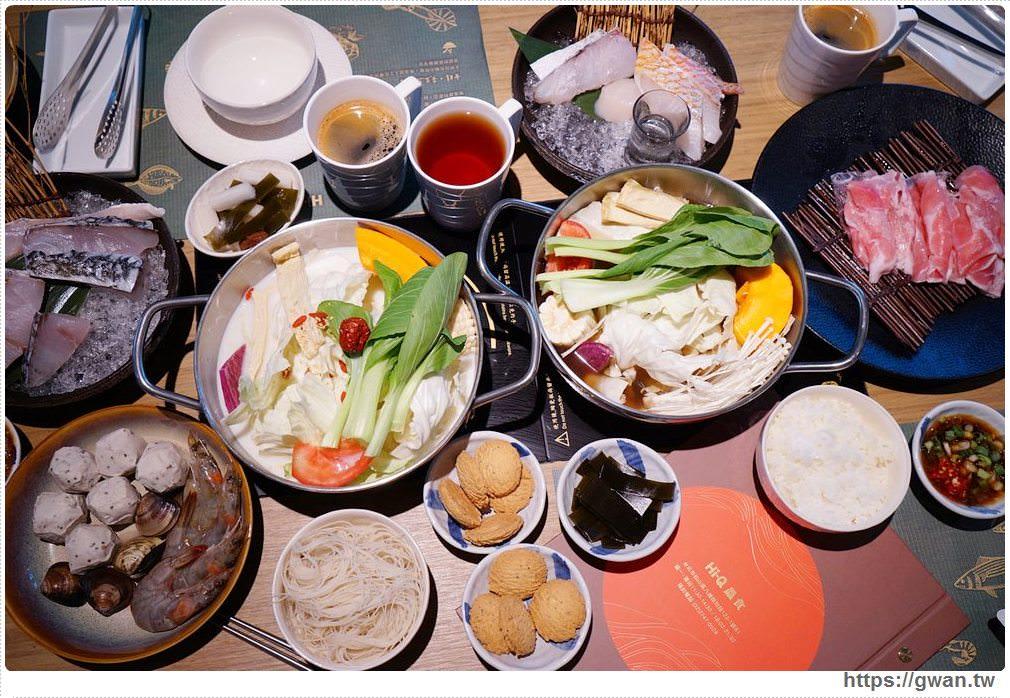 Hi-Q褐藻生活館菜單 | 台北褐藻主題餐廳,京華城旁創意美食料理