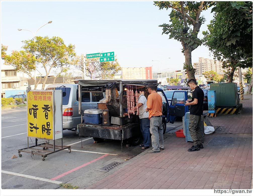 沙鹿噴汁香腸|路邊發財車一賣五年,在地人才知道的大腸包小腸,加辣更好吃 !