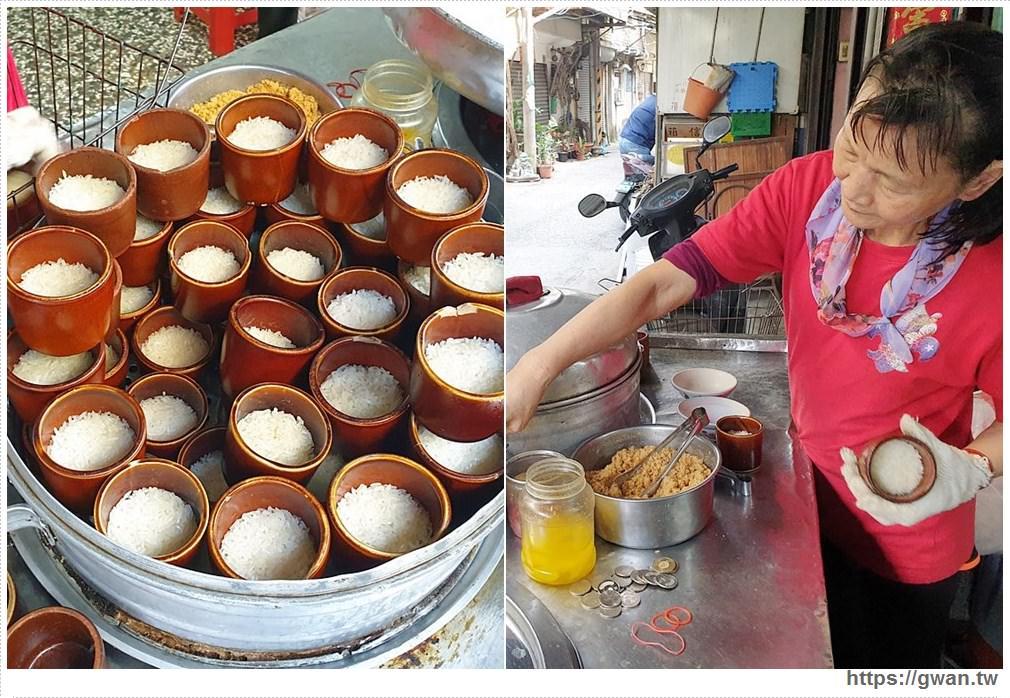 精忠三村無名米糕|隱藏版眷村美食,陶罐炊的古早味米糕跟四神湯通通只要20元 !