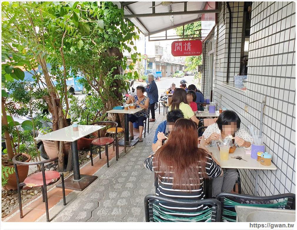 閒情鍋燒意麵|台南30年老店,鍋燒意麵+法式吐司就是在地人從小吃到大的好味道 !