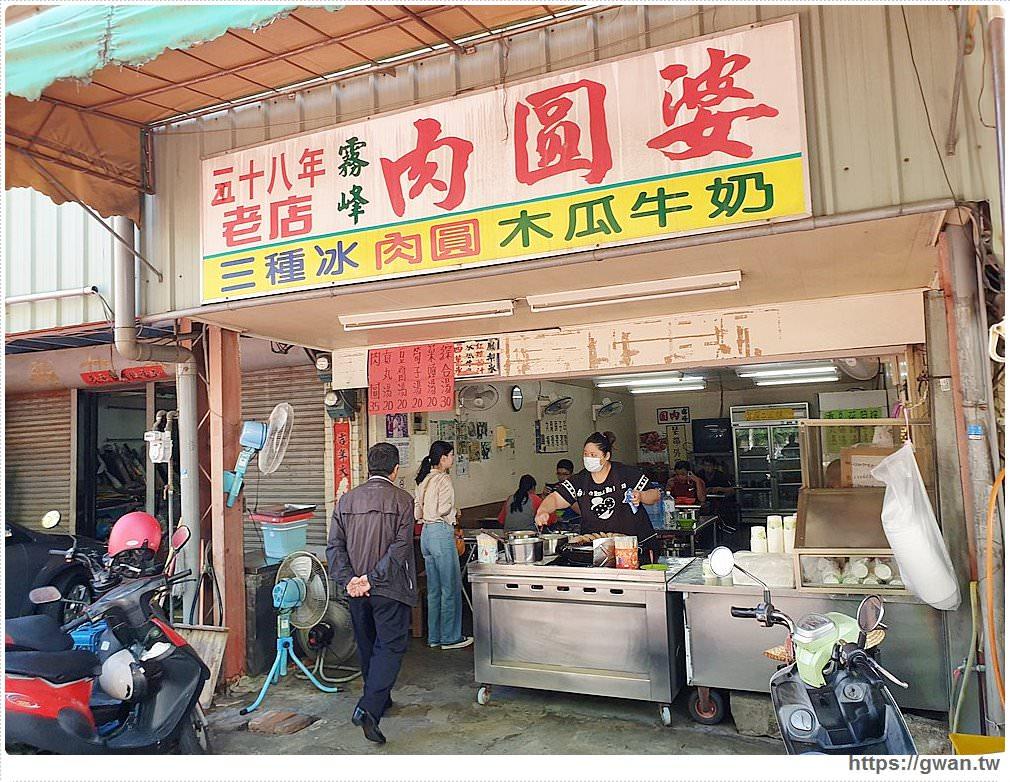 20191110000740 47 - 霧峰肉圓婆|霧峰60年肉圓老店,藏在市場裡的超人氣小吃!
