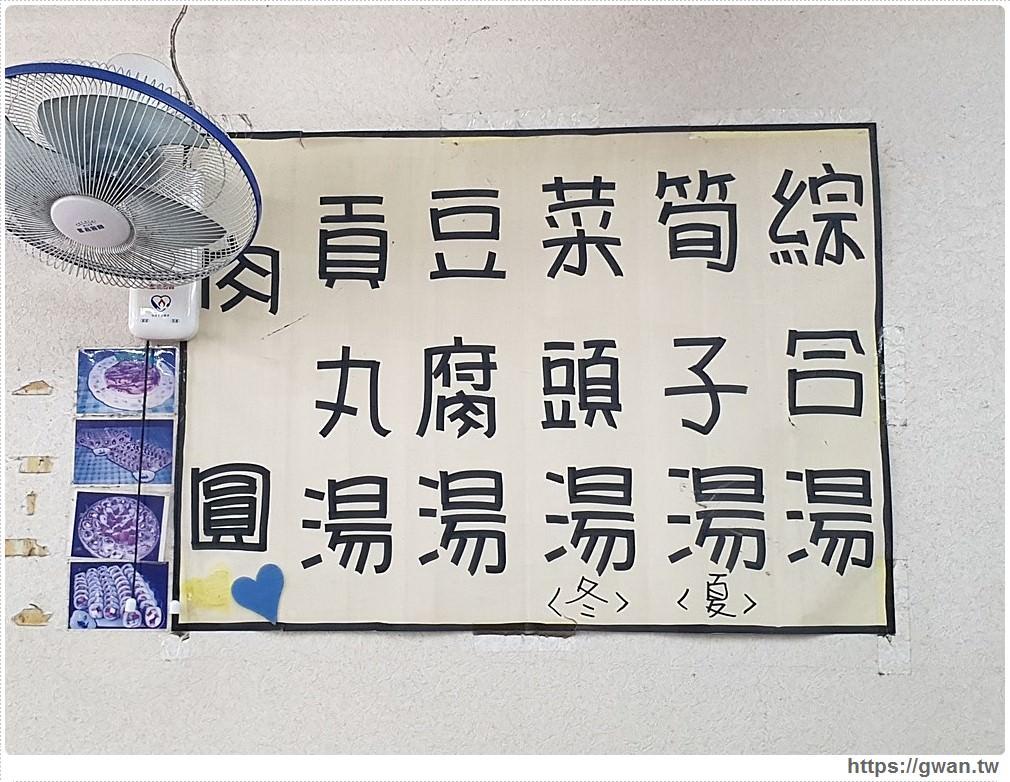 20191110000747 24 - 霧峰肉圓婆|霧峰60年肉圓老店,藏在市場裡的超人氣小吃!