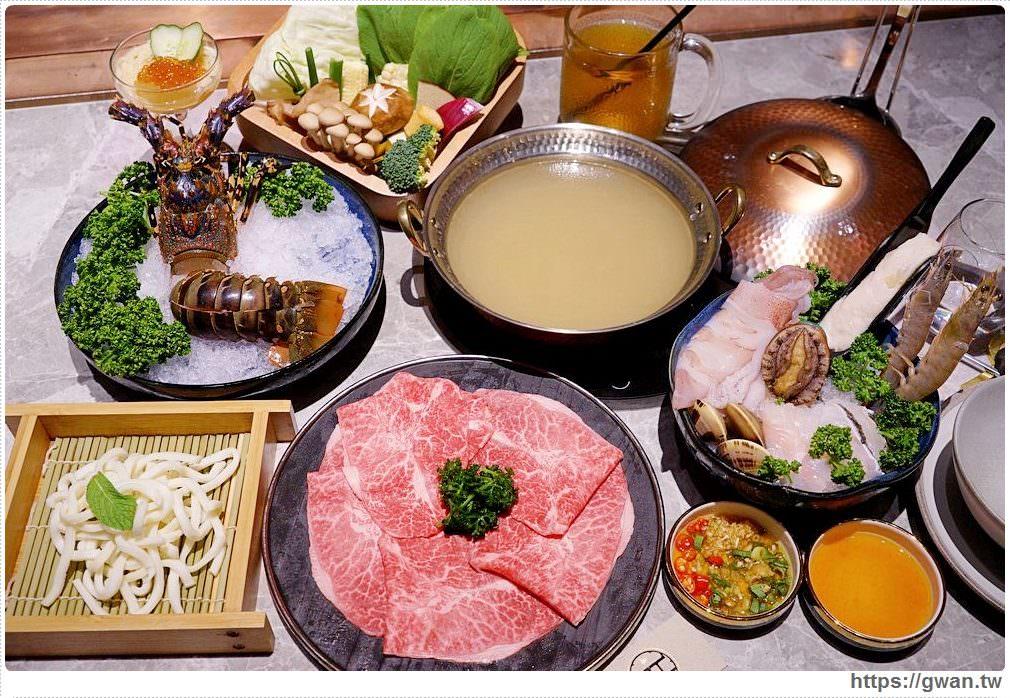 月暮藏涮涮鍋菜單 |台中高質感小火鍋,活體海鮮、日本和牛還有超值海鮮盤