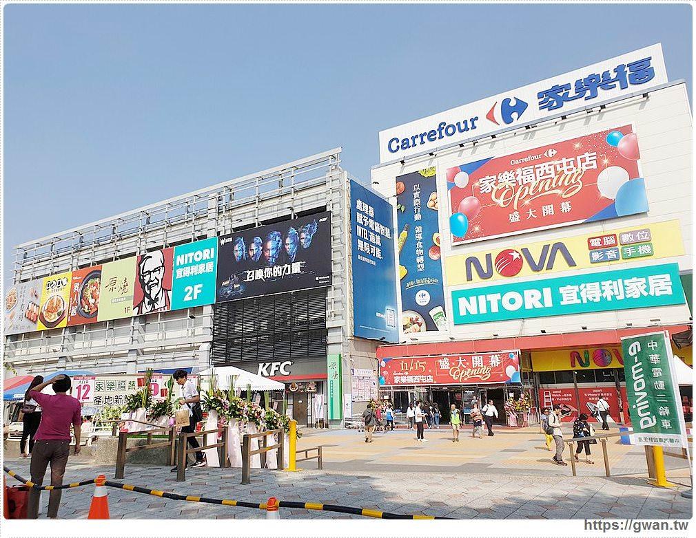 20191115145806 64 - 家樂福西屯店美食街重新開幕,有哪些店家進駐?美食商家資訊整理!