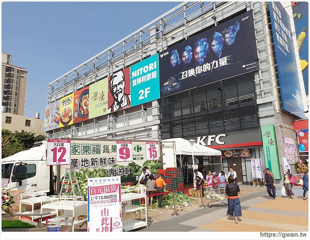20191115145817 88 - 家樂福接手台糖西屯店,開幕破千人湧入,現場人潮擠爆啦~