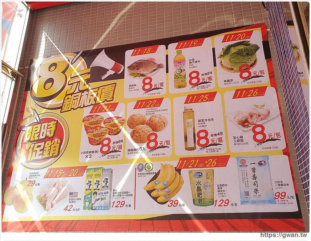 20191115145825 90 - 家樂福接手台糖西屯店,開幕破千人湧入,現場人潮擠爆啦~