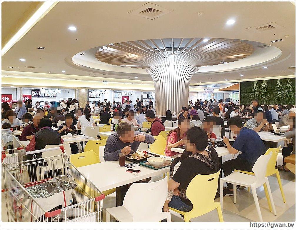 20191115145827 25 - 家樂福西屯店美食街重新開幕,有哪些店家進駐?美食商家資訊整理!