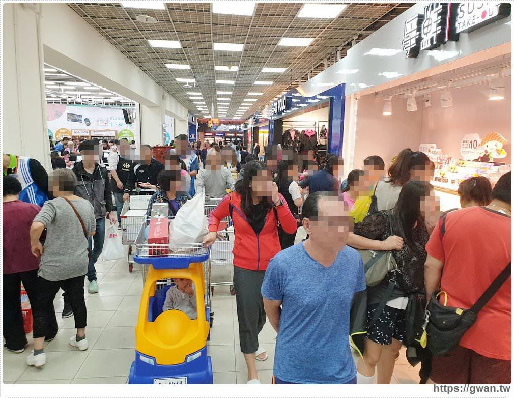 20191115145830 8 - 家樂福接手台糖西屯店,開幕破千人湧入,現場人潮擠爆啦~