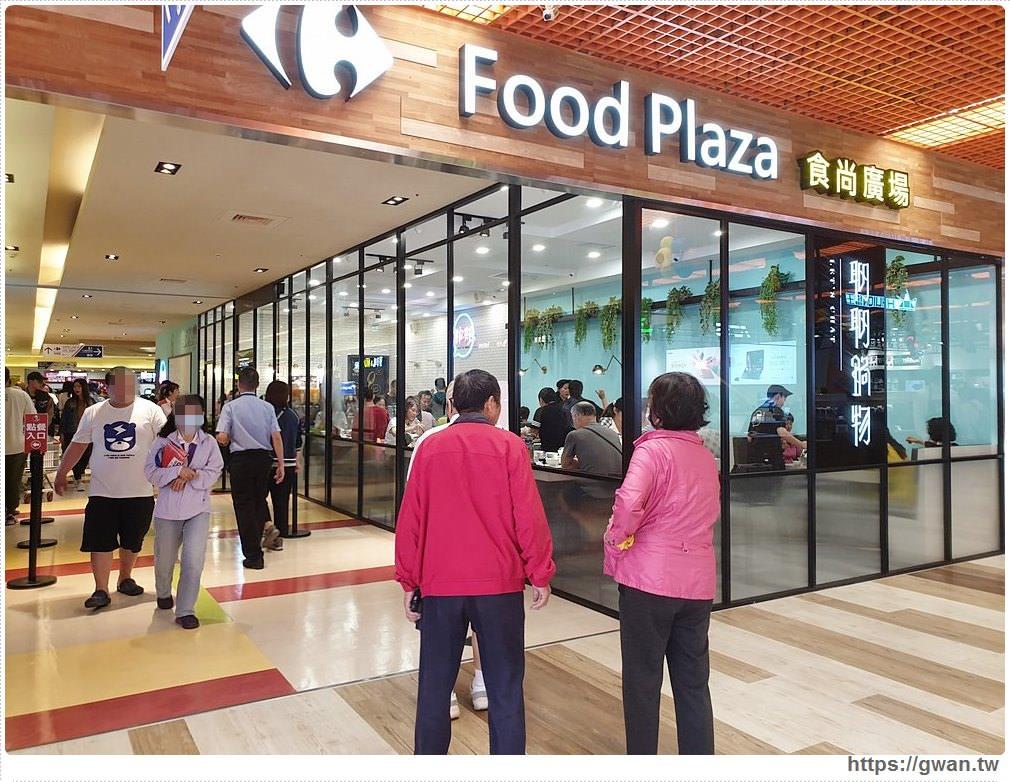 家樂福西屯店美食街重新開幕,有哪些店家進駐?美食商家資訊整理!
