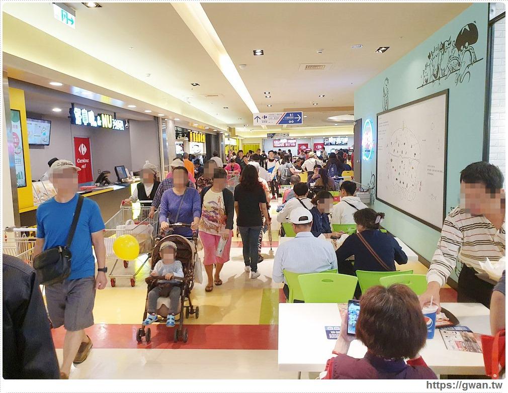 20191116132414 35 - 家樂福西屯店美食街重新開幕,有哪些店家進駐?美食商家資訊整理!