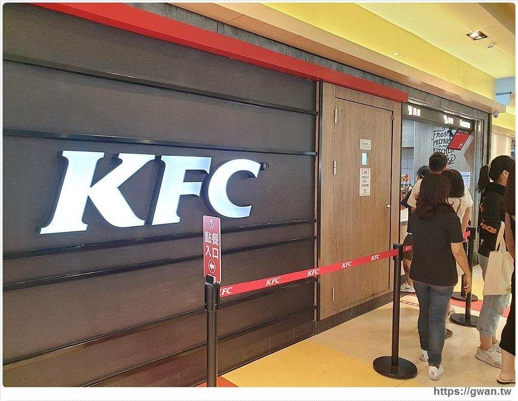 20191116132414 86 - 家樂福西屯店美食街重新開幕,有哪些店家進駐?美食商家資訊整理!