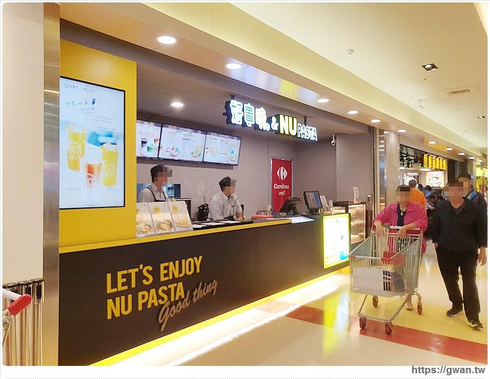 20191116132415 9 - 家樂福西屯店美食街重新開幕,有哪些店家進駐?美食商家資訊整理!