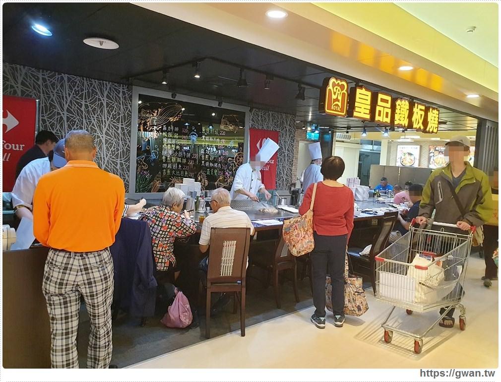 20191116132416 44 - 家樂福西屯店美食街重新開幕,有哪些店家進駐?美食商家資訊整理!