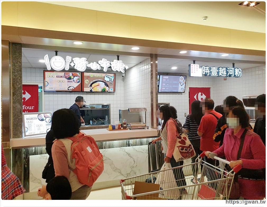 20191116132423 92 - 家樂福西屯店美食街重新開幕,有哪些店家進駐?美食商家資訊整理!