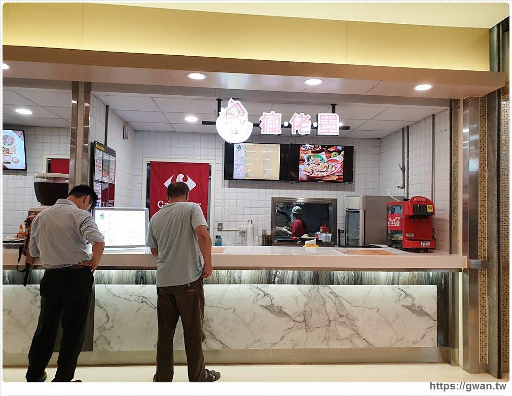 20191116132425 50 - 家樂福西屯店美食街重新開幕,有哪些店家進駐?美食商家資訊整理!