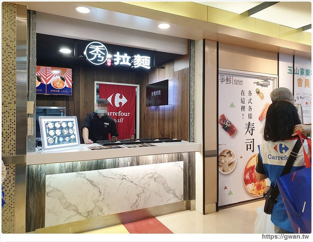 20191116132427 75 - 家樂福西屯店美食街重新開幕,有哪些店家進駐?美食商家資訊整理!
