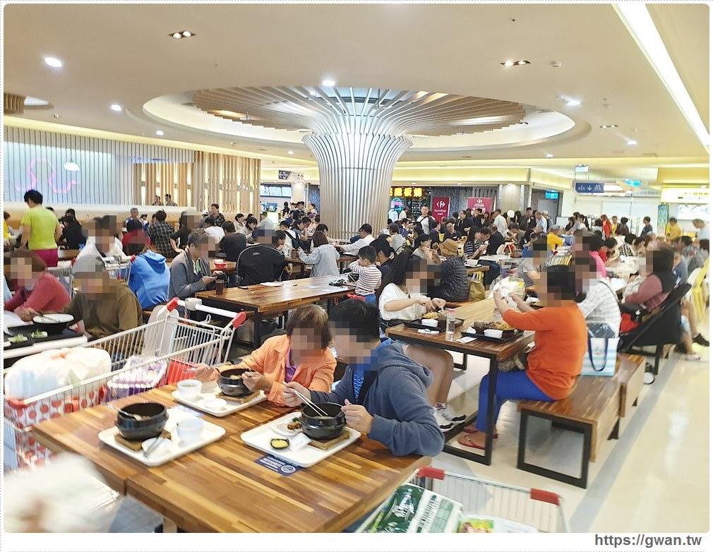 20191116132431 24 - 家樂福西屯店美食街重新開幕,有哪些店家進駐?美食商家資訊整理!