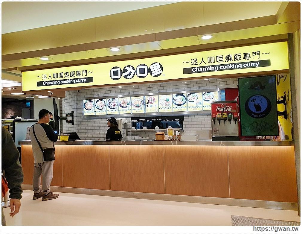 20191116134819 63 - 家樂福西屯店美食街重新開幕,有哪些店家進駐?美食商家資訊整理!