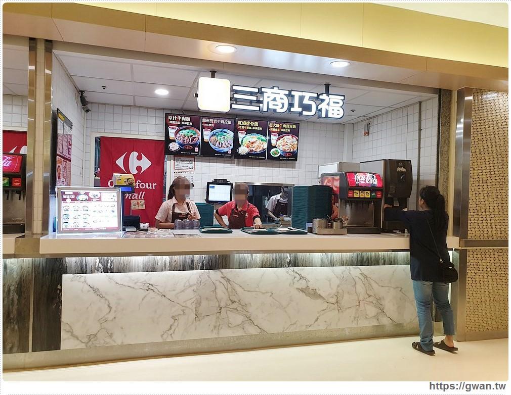 20191116134845 65 - 家樂福西屯店美食街重新開幕,有哪些店家進駐?美食商家資訊整理!