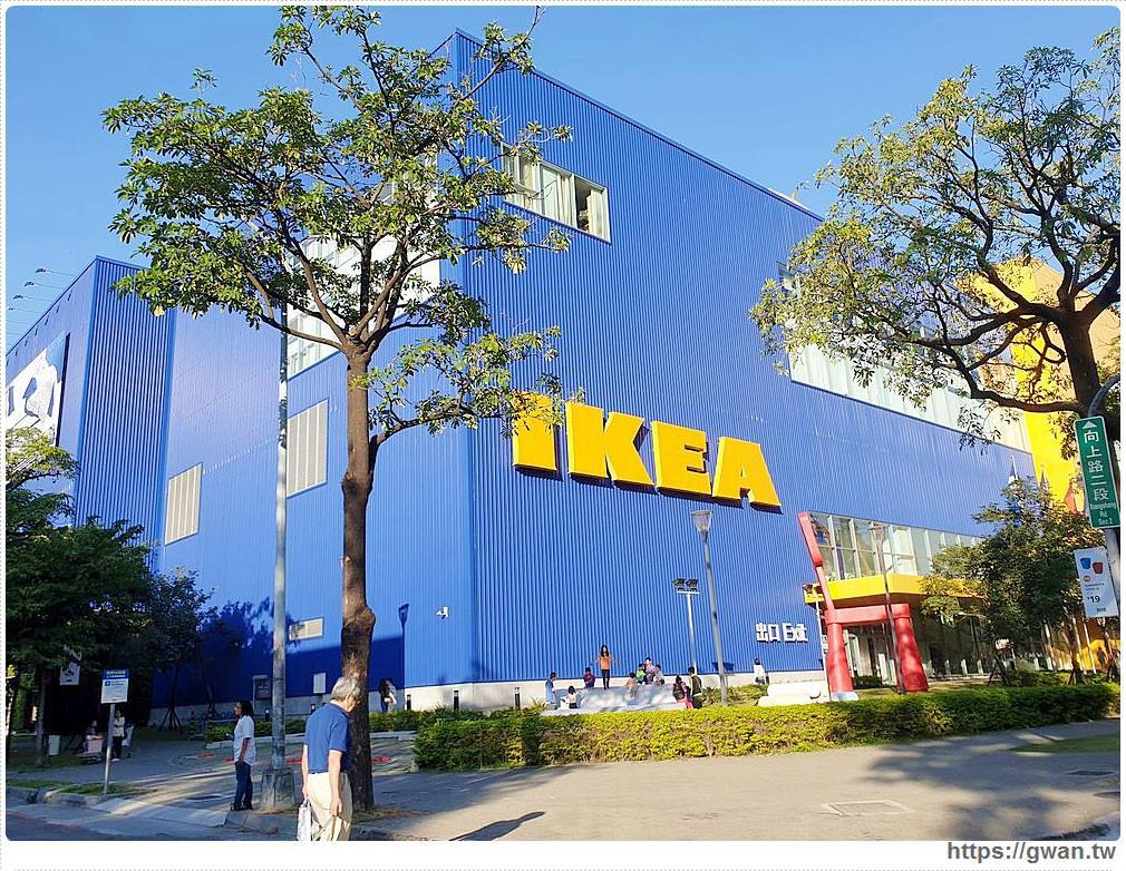 20191117180456 79 - IKEA必吃霜淇淋推出「焦糖瑪奇朵」新口味,冬季限定一支20元!