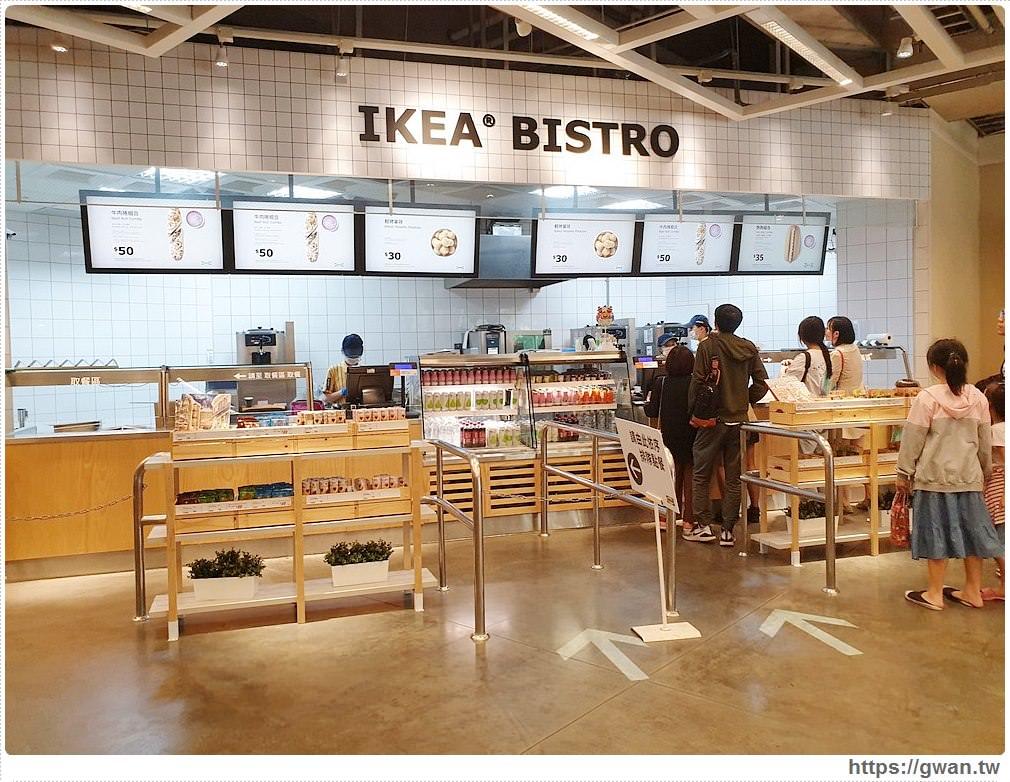 20191117180515 83 - IKEA必吃霜淇淋推出「焦糖瑪奇朵」新口味,冬季限定一支20元!
