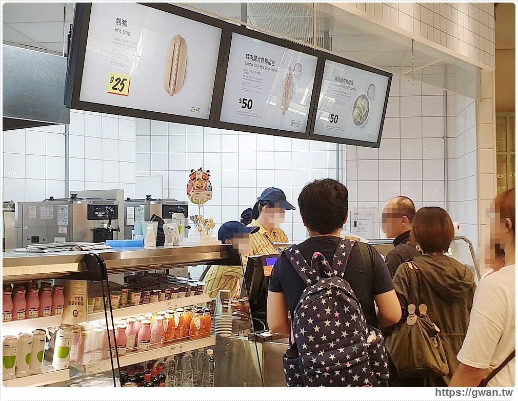 20191117180516 47 - IKEA必吃霜淇淋推出「焦糖瑪奇朵」新口味,冬季限定一支20元!