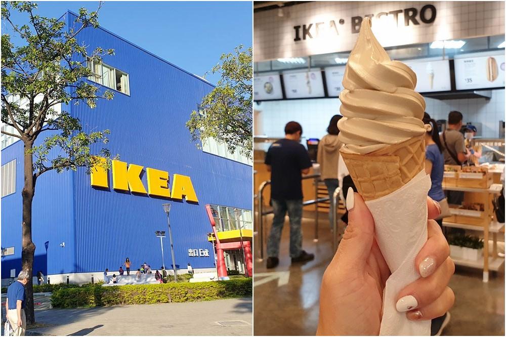 IKEA必吃霜淇淋推出「焦糖瑪奇朵」新口味,冬季限定一支20元!