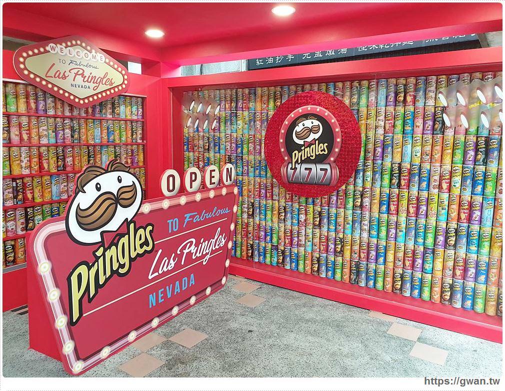 7-11品客聖誕主題門市,期間限定~上百罐品客堆疊的洋芋片牆超可愛!