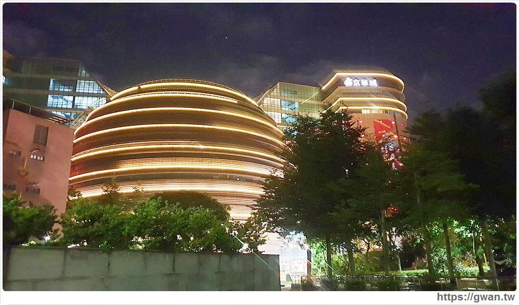 京華城結束營業 京華城喜滿客88元