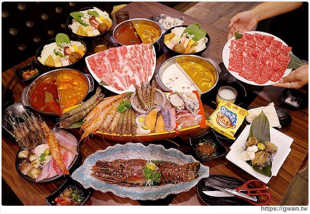 極禾優質鍋物蘆洲店|全新升級一人也能品嚐鴛鴦鍋,甜品、霜淇淋吃到飽,宵夜時段再九折!