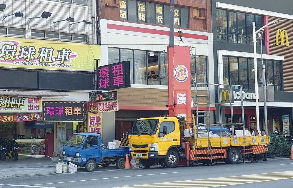 高雄漢堡王扛棒路過台南,空歡喜一場,台南網友怒吼開幕去灑糖!