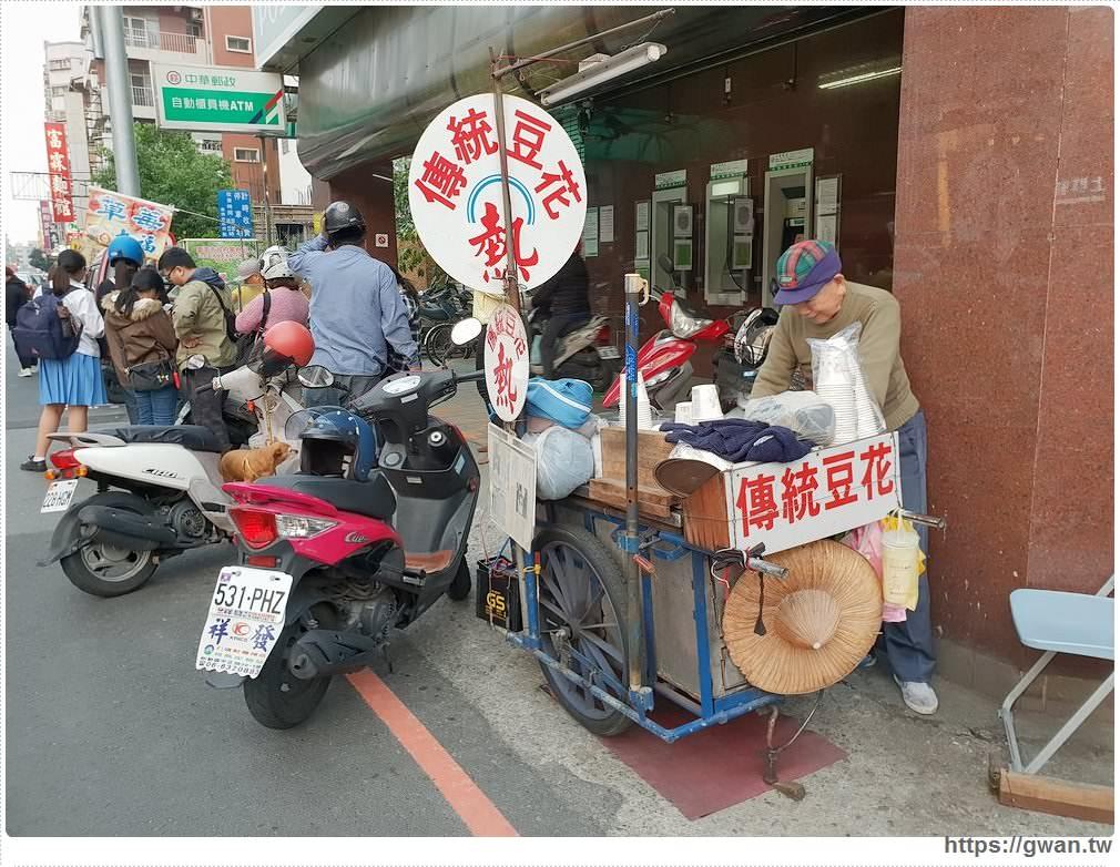 謝萬長豆花|郵局前的古早味豆花,不加配料一賣60年的傳統好味道