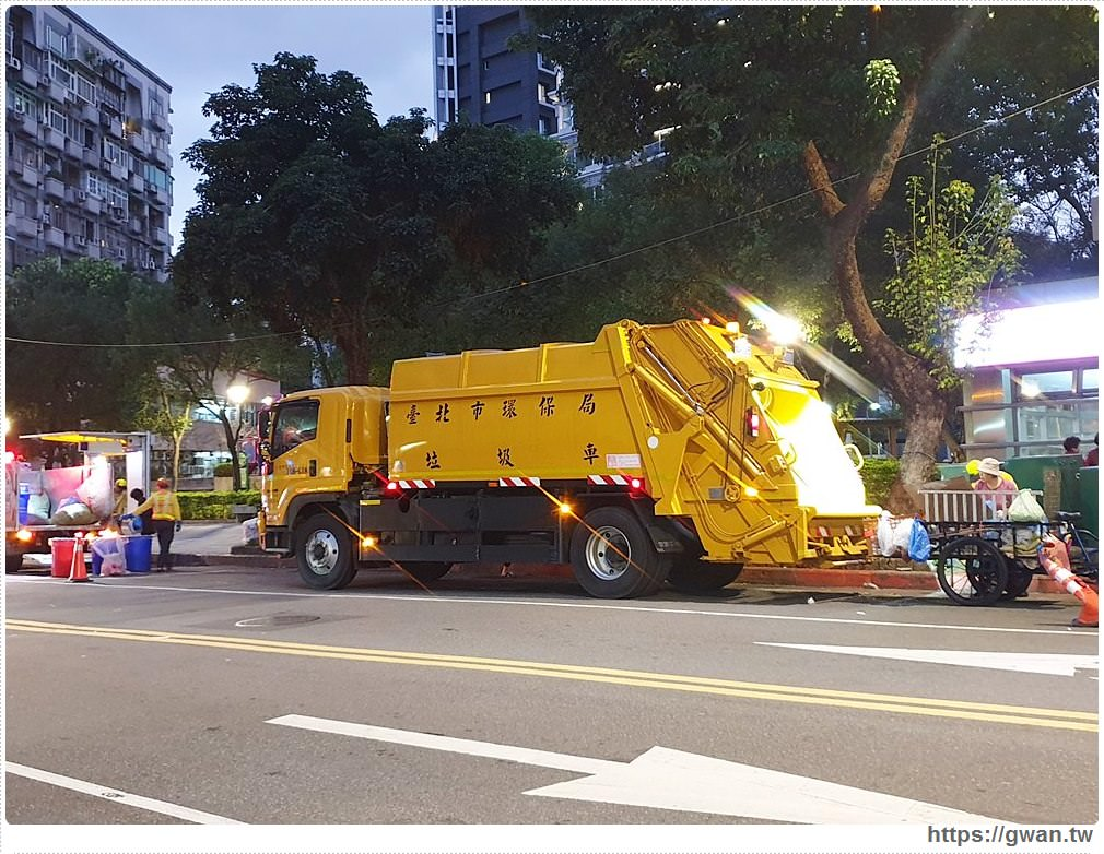 2020台北春節期間倒垃圾、大型廢棄物預約清運資訊整理