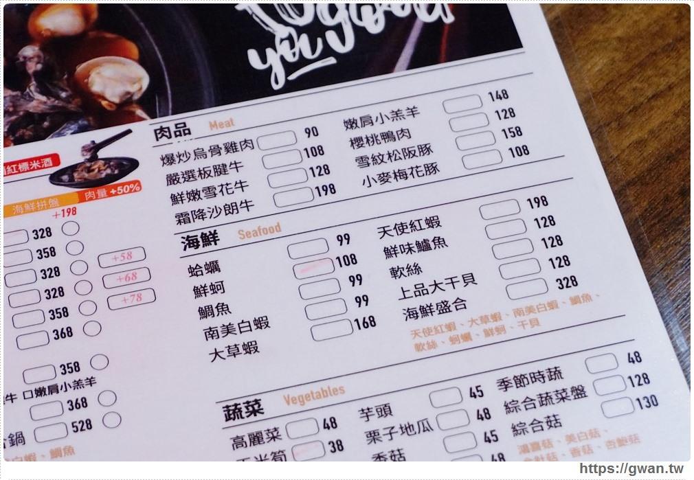 尚石苑石頭火鍋菜單 台中雞佛火鍋