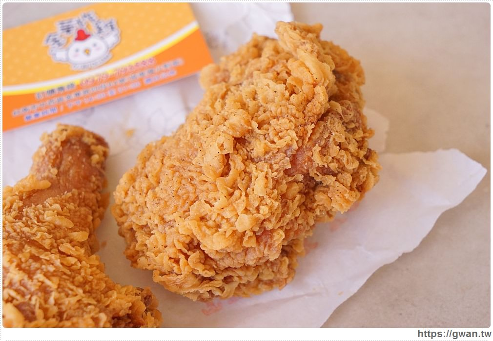 金華炸雞 台南炸雞