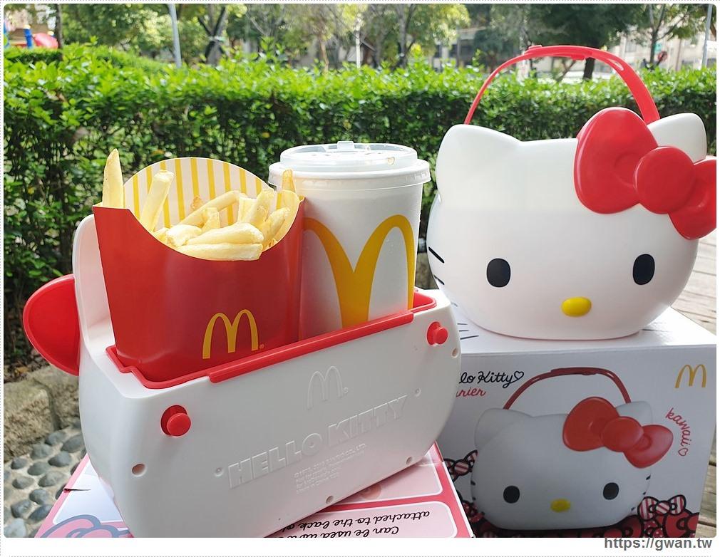 20200120122050 98 - 麥當勞Hello Kitty萬用置物籃開賣啦!可單買、可加購,全台限量10萬個售完為止~
