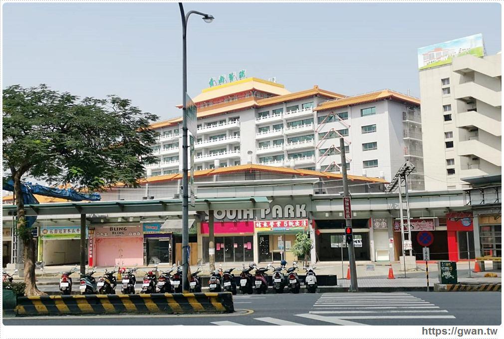 過年醫院有開嗎?2020台南各大醫院過年門診、類流感門診時間整理