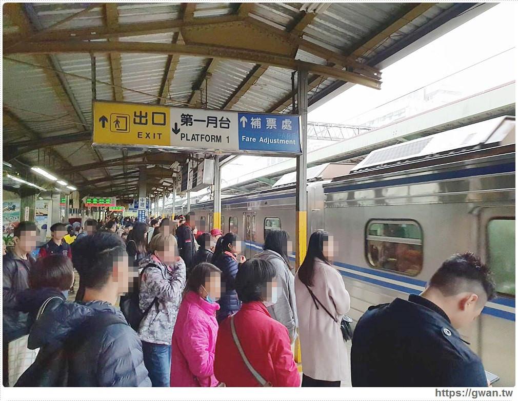 2020春節連續假期台鐵、高鐵加班資訊、國道交通整理、客運票價時段查詢