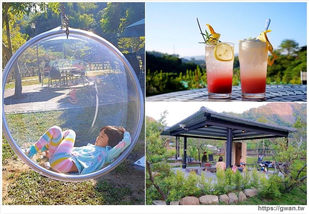 台南最新溫泉泡湯景點,六二溫泉山房獨立露天湯池還有夢幻泡泡鞦韆!