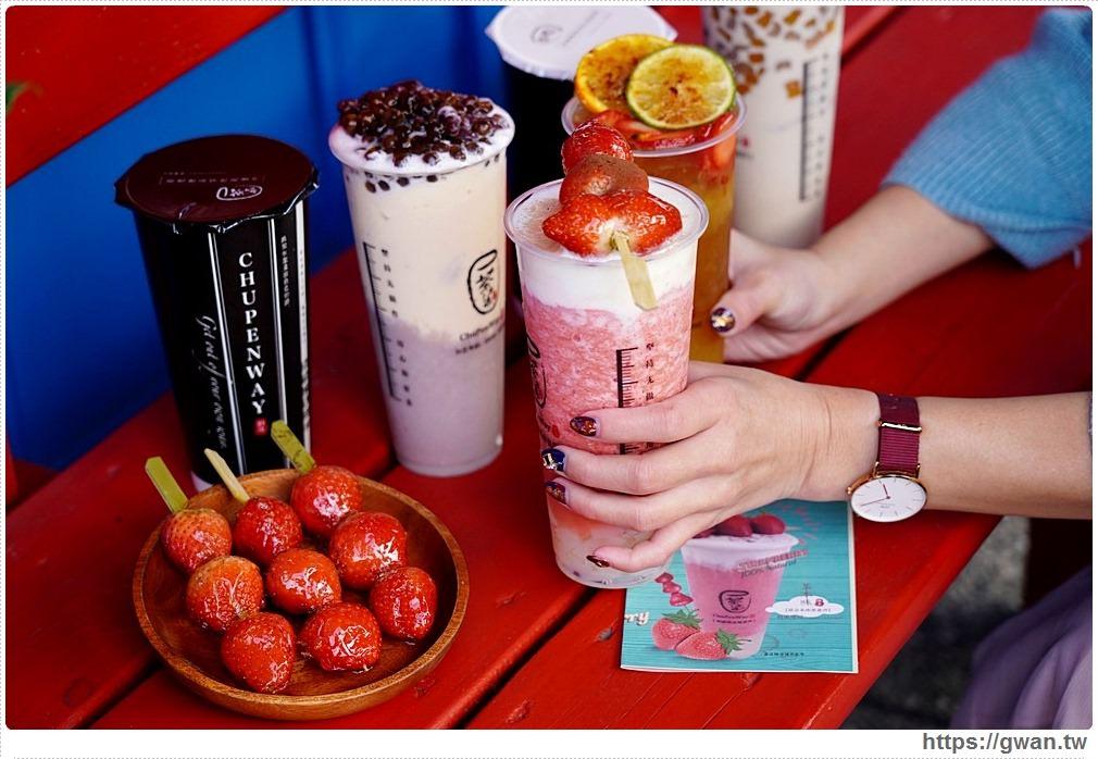 台中飲料茶本味 草莓糖葫蘆