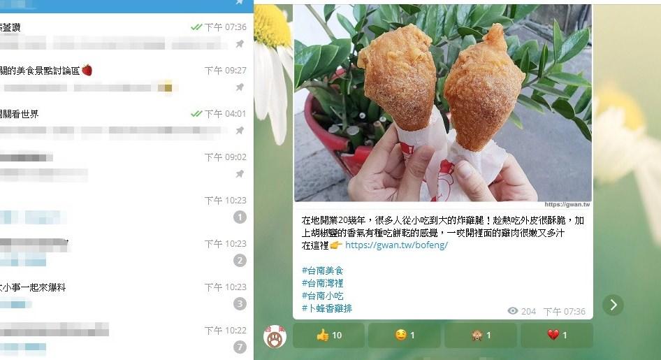 Telegram機器人怎麼用? 推薦LikeBot訊息附加按鈕,讓貼文互動更有趣!